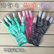 36 Double Thin white PU coated adhesive coated with anti-static labor protection gloves