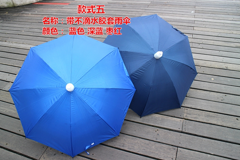 Double-bone umbrella with water collection rubber set umbrella all-black long handle business umbrella supporting rainbow umbrella