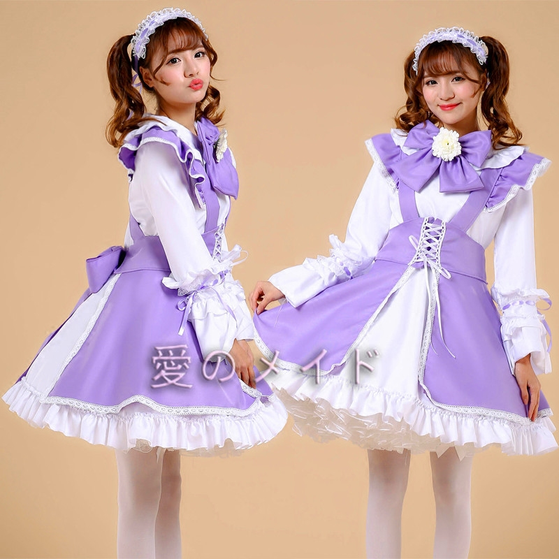 ... Lolita dress Japanese department coffee shop overalls COSPLAY maid  multi-color maid · Zoom · lightbox moreview · lightbox moreview · lightbox  moreview ... 0b5055a97499
