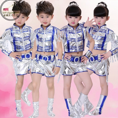 Jazz Dance Costume Kindergarten boys and girls acting clothes Children's acting clothes sequins Jazz dynamic modern dance clothes