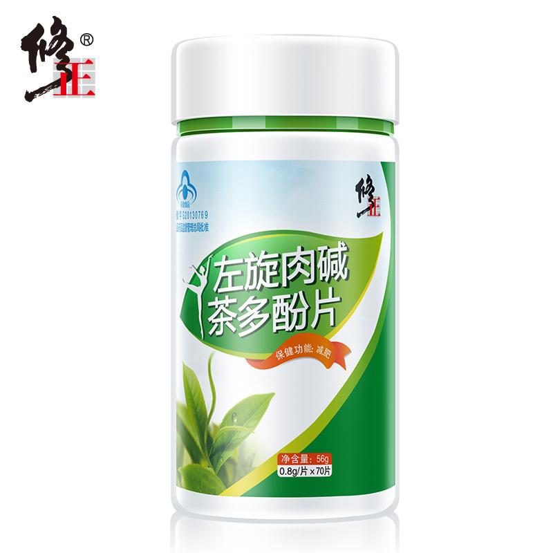 Китайские Биодобавки От Похудения. Разновидности китайских таблеток для похудения