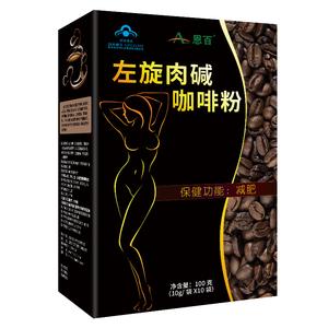 ANB/恩百 左旋肉碱咖啡粉 10g/袋*10袋