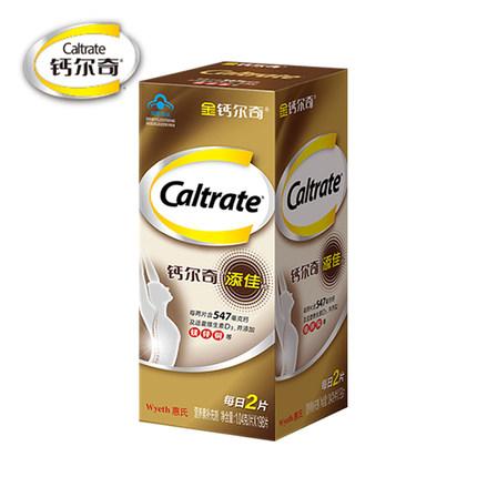 惠氏 Caltrate 钙尔奇 添佳片 1.04g*198片*2瓶 ¥97