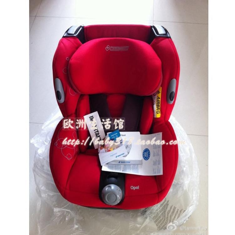 Детские переносные сидения MAXI/COSI  Opal 0-4