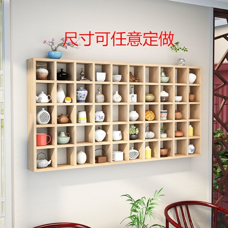 Custom-made solid wooden lattice frame wall hanging rack wall collection cabinet teapot cup leaf display rack trinket book shop goods