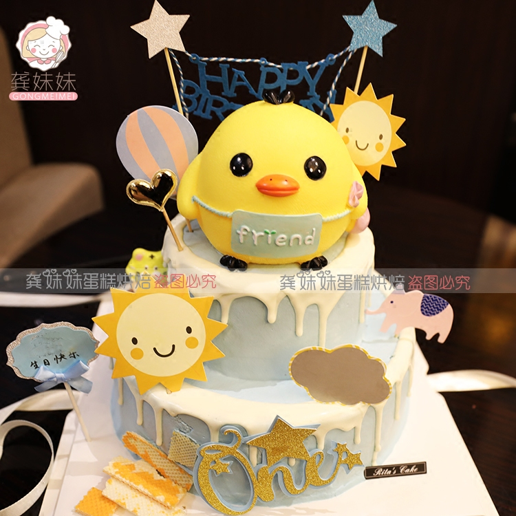 Party Birthday Cake Decoration Zodiac Chick Doll Chicken Baby