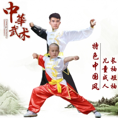Children's Wushu Gongfu Costume Embroidered Dragon Adult Wushu Performance Costume Nanquan Changquan Competition Costume for Boys and Girls