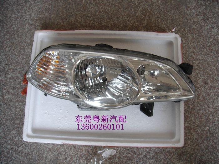 Honda  02 03 04 2.3 RA6