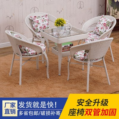 Rattan chair three-piece balcony tea table combination sofa chair single indoor outdoor living room modern minimalist casual table