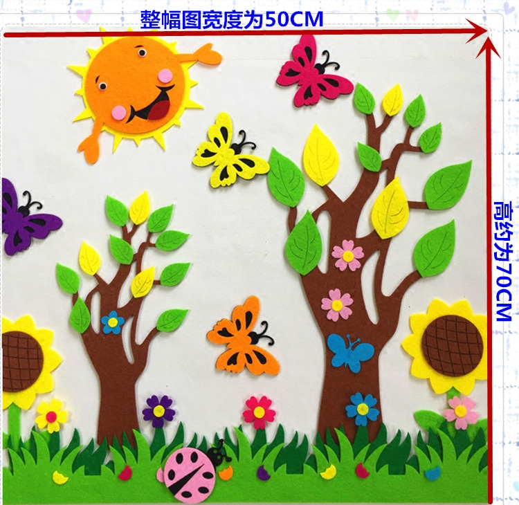 Elementary School Classroom Class Board Newspaper Layout Wall Stickers Kindergarten Wall Decoration Sunflower Tree Combination Set New Products