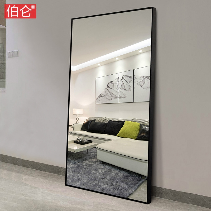 USD 47.43] Primary LUN Dressing mirror full-body mirror attached to ...