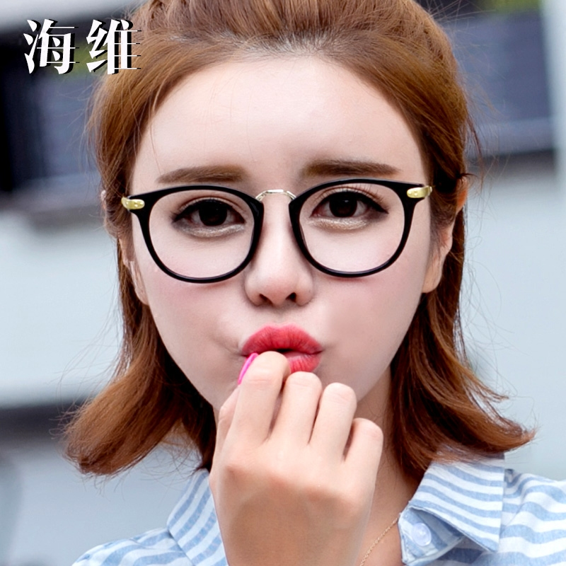7751a99869 Hai Wei retro glasses frame Radiation Blue glasses computer goggles male  myopia glasses frame female full