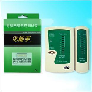 Сетевой тестер Сетевой кабель тестер RJ45 сетевой кабель RJ11 телефонной линии контроллер телефонной линии многофункциональный аккумулятор в комплекте