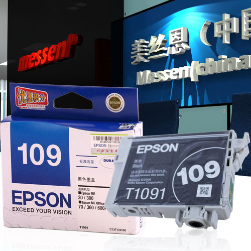 壹诺 EPSON ME30 300 ME OFFICE70 80W 360 600F 700FW墨盒T1091