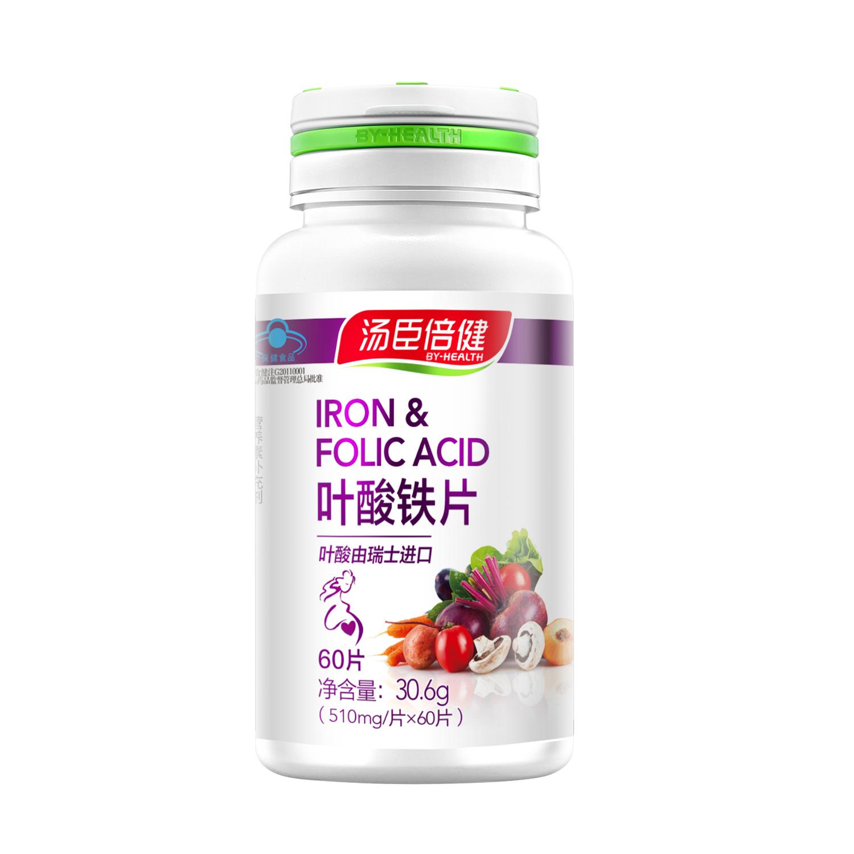 Возьмите две бутылки из 60 бутылок фолиевой кислоты Tomson BJ R интерьер Железо таблетки 510 мг / таблетка * 60 таблеток
