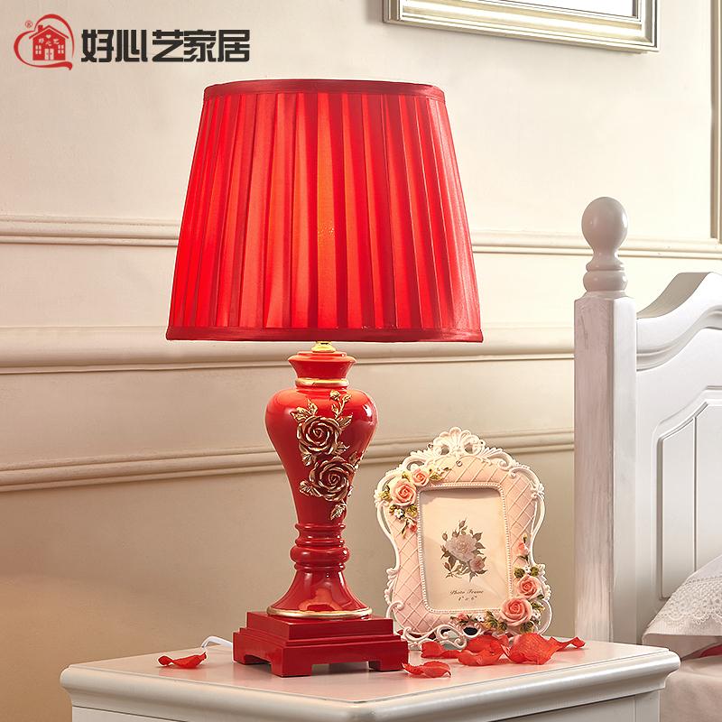 缘艺2016TD2110树脂客厅卧室床头灯婚庆红色婚房喜庆用品装饰台灯