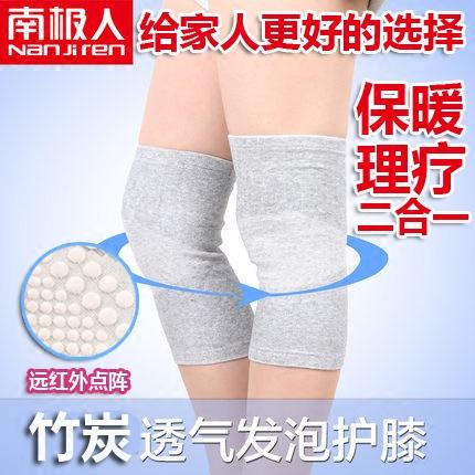 保暖护膝老寒腿自发热磁疗护膝肛节夏季超薄透气男女士运动护腿