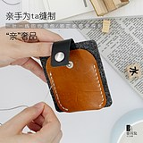 Niche designer card holder diy handmade leather goods material personality compact and simple contrast color bus subway card set
