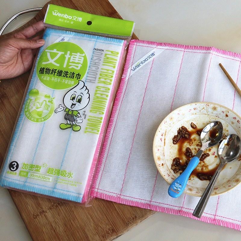 3 полосатый Безворсованная ткань для посуды утепленный Чистящая ткань кухонная щетка горшок блюдо полотенце не ломтик щетка миска ткань масло тряпка