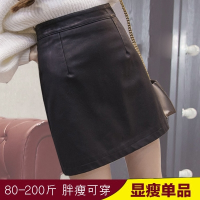 2017 autumn and winter high waist bag hip skirt a word skirt was thin pu leather skirt women's fat fat MM large size skirt skirt tide