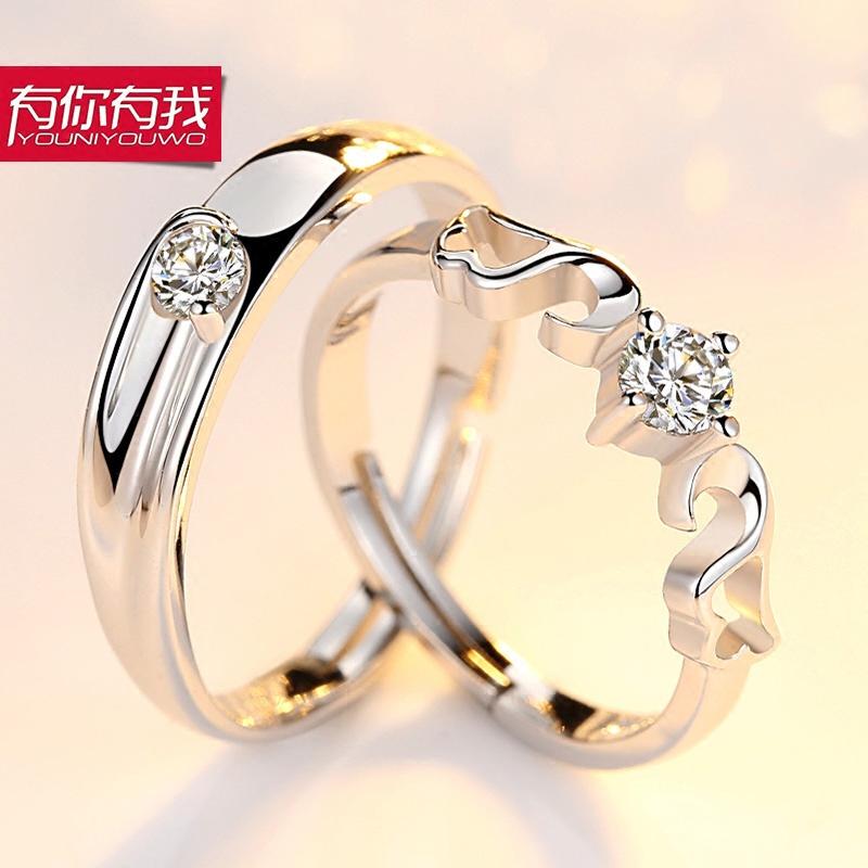 活口925银戒指情侣对戒一对日韩男女简约开口指环刻字学生银饰品
