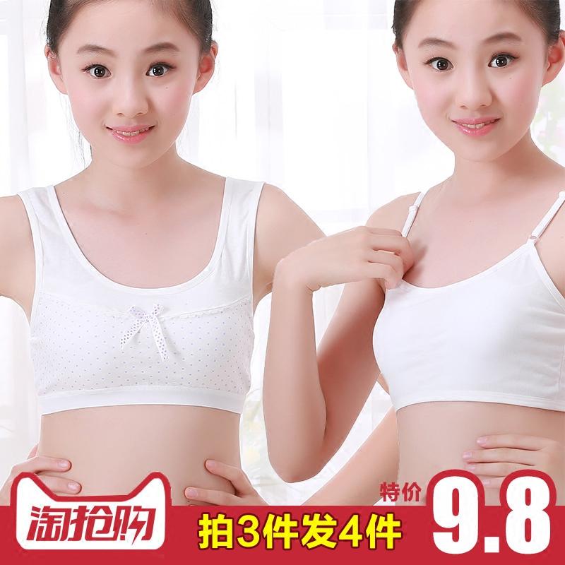 Teenage Glossy Áo Ngực Phát Triển Trường Tiểu Học Nhỏ Vest Mỏng Junior High School Girl Thể Thao Sling Bông Đồ Lót