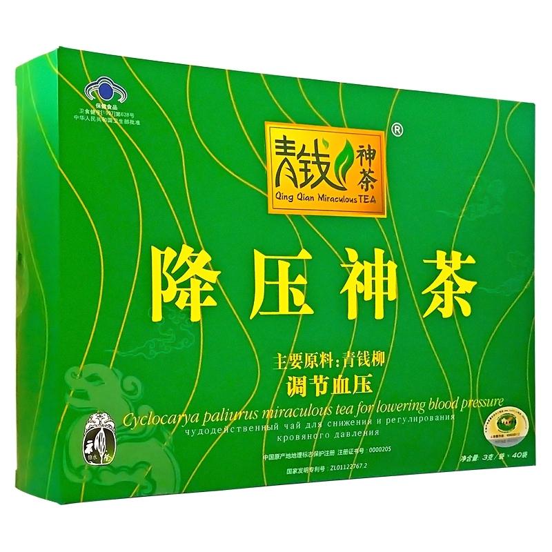 Mua 1 tặng 1 tiền miễn phí Qingshen trà xanh tiền Liu Jiang trà ba sức khỏe cao thực phẩm sức khỏe trà chính hãng điều chỉnh huyết áp