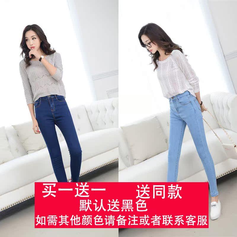 Джинсы женские Jeans 5206 2018 Jeans