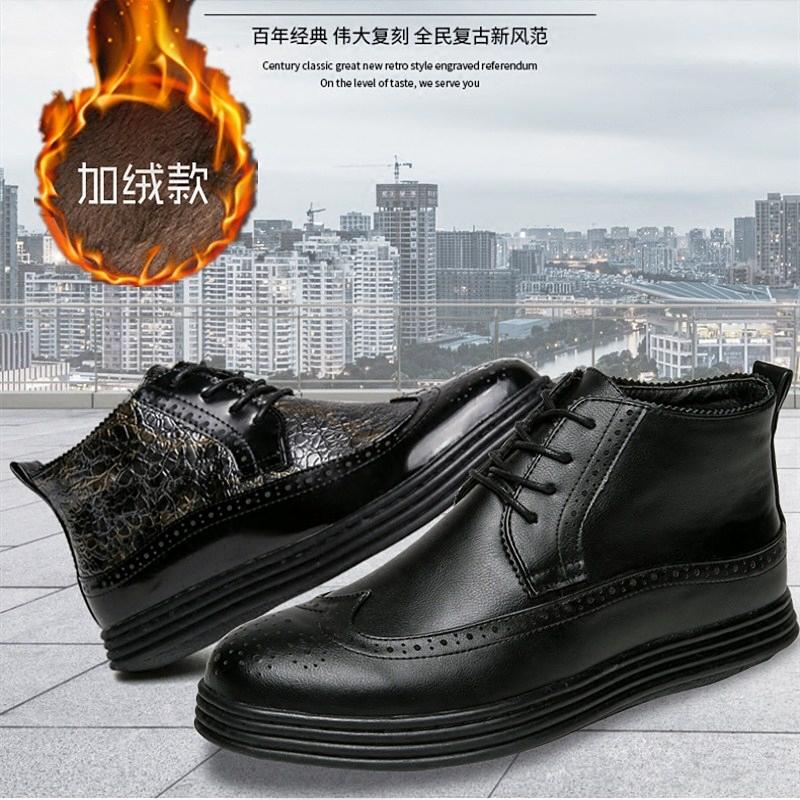 秋冬季布洛克厚底英伦高帮皮鞋男漆皮商务休闲鞋加绒棉鞋雕花短靴
