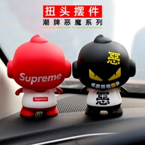In-Car jewelry decoration High-grade mens personality creative car furnishings