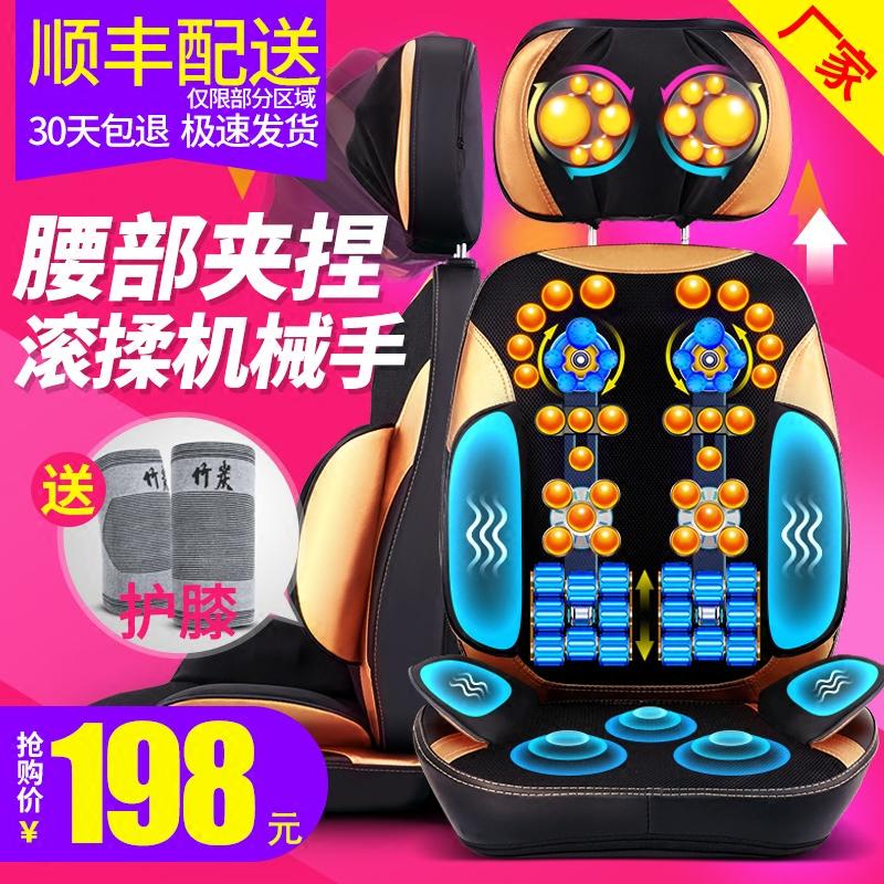 佳仁颈椎按摩器多功能枕颈部腰部肩部家用按摩垫全身按摩靠垫椅垫