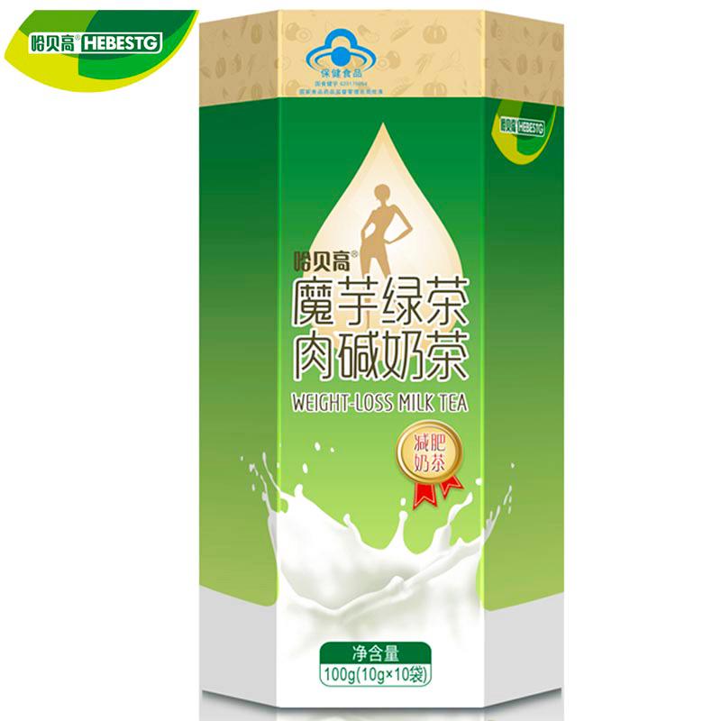 减肥 买2送酵素哈贝高R魔芋绿茶肉碱奶茶 10g/袋*10袋代餐粉全身【优惠后40元包邮】