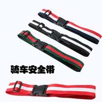 Riding an electric motorcycle seat belt to carry a childs child anti-fall protection strap