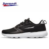 神价格:易弯折科技,英国斯潘迪防滑透气跑步鞋