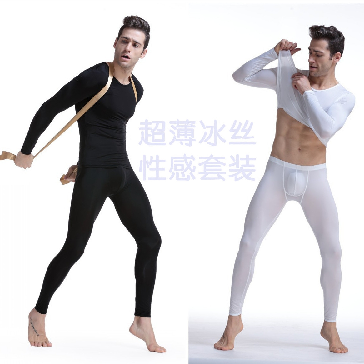 Ultra-thin ice silk men's sexy underwear home suit top trousers tight round collar silk slip translucent elastic.