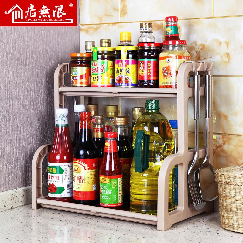2层厨房放调料作料瓶置物架落地2层油盐酱醋材收纳架调味盒罐架子