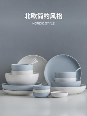 北欧碗碟套装碗盘家用网红餐具ins日式碗筷2/4人盘子碗具套碗盘碟