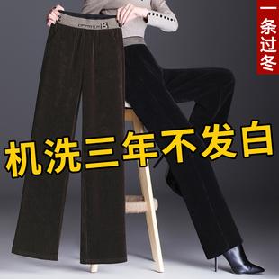 灯芯绒阔腿裤女2021新款春秋宽松女士春款中年直筒雪尼尔妈妈裤子