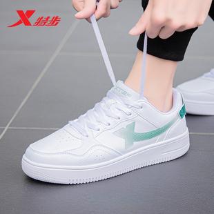 特步板鞋男鞋2021新款夏季空军一号透气休闲鞋官方旗舰店运动鞋男