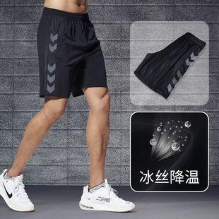 运动短裤男跑步健身速干潮休闲五分女宽松训练冰丝大码沙滩篮球裤