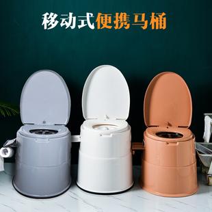 老年人可折叠移动马桶孕妇坐便器家用便盆老人室内便携式起夜尿桶