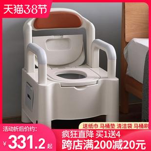 可移动老人马桶成人坐便器家用卫生间室内便携式防臭老年人座便椅