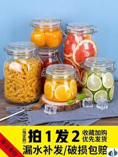 装蜜蜂的瓶子花椒油瓶子空瓶家用食品储物罐坚固耐用底部防滑