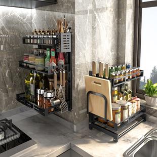 不锈钢厨房置物架壁挂式墙上免打孔调味调料架子用品收纳家用大全