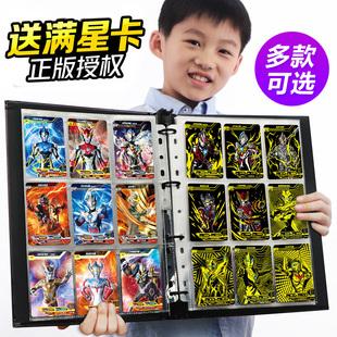 奥特曼卡片卡册全套3d奥特卡牌玩具卡书黑钻荣耀版金卡收集收藏册