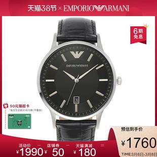 阿玛尼官方旗舰店正品休闲手表男简约时尚大表盘黑色手表AR11186