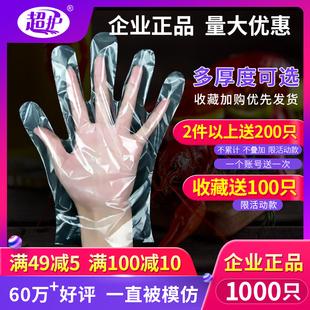 一次性手套塑料透明食品加厚餐饮薄膜抽取式美容防护pvc手膜100只