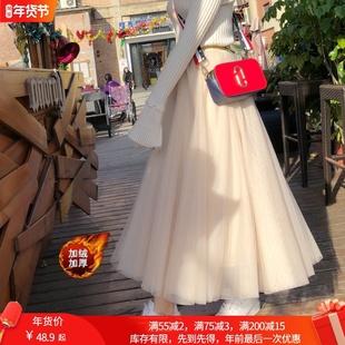 纱裙女半身裙冬天配毛衣超仙2020新款加绒中长款蛋糕莎莎裙网纱裙