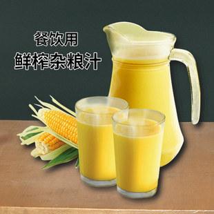 鲜榨玉米汁专用玉米粒饮品热饮汁半成品五谷杂粮现榨酒店山药红枣