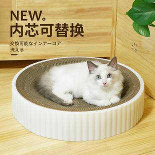 猫抓板窝磨爪猫爪板耐磨多功能瓦楞纸猫抓盆不掉屑猫玩具猫咪用品